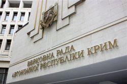 Крым пока не меняет Конституцию, надеясь на стабилизацию ситуации