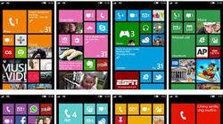 Обновленная Windows Phone 8