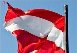 Австрия заблокировала 6 миллионов евро украинских чиновников