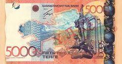 Курс тенге укрепился евро, фунту и франку