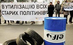Смогут ли назначенные Януковичем судьи КС объективно оценить люстрацию?
