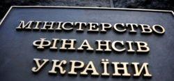 Госдолг Украины увеличился до 70 млрд. долларов – Минфин