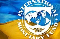 В Беларусь прибыла миссия МВФ