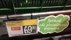 Холодное лето ставит под сомнение прогноз годовой инфляции Банка России
