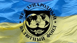 Сотрудничество Украины с МВФ