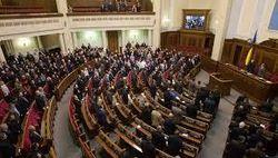 Эксперты о перспективах партий при досрочных выборах Верховной Рады Украины