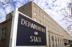 Госдеп США одобрил освобождение админзданий в Киеве