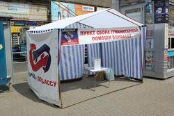 Российские СМИ проследили, как казаки снабжают «Новороссию»