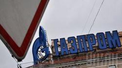 Российский газ для Китая будет стоить $360