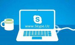 Узбекистан: за общение по Skype с эмигрантами жителю Намангана грозит 8 лет тюрьмы