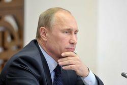 УК России: за призыв к сепаратизму - 5 лет тюрьмы