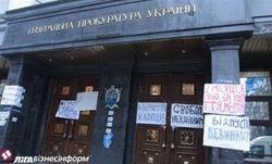 На Евромайдане призывают бороться с «Беркутом» правовыми методами