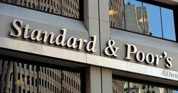 Агентство S&P понизило рейтинг Казахстана из-за падения цен на нефть