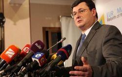 Украина начнет покупать лекарства через международные организации в этом году