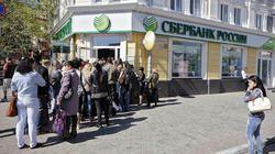 Мошенники в Крыму получают компенсации за вклады и от Украины, и от России
