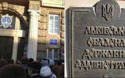 Драку между оппозиционерами во Львовской ОГА назвали недоразумением