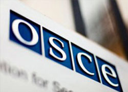 Боевики обстреляли наблюдателей ОБСЕ в Луганской области