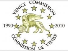 Венецианская комиссия поможет Украине оценить законопроект о местных выборах