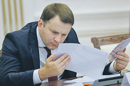 Орешкин подтвердил надежды Минэкономразвития на продление роста ВВП в 2017