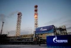 Европа сможет покупать российский газ по минимальной за 11 лет цене