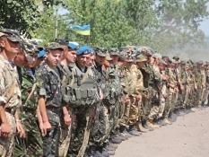 Верховная Рада приняла решение о третьей частичной мобилизации