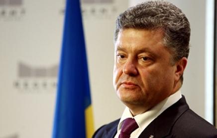Петр Порошенко поручил создать коридор для мирного населения, которое пожелает покинуть территории, где проводится силовую опера