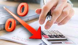 Обещанного снижения НДС и налога на прибыль не будет – Миндоходов Украины