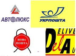 Популярные операторы грузоперевозок в Украине июля 2014г.