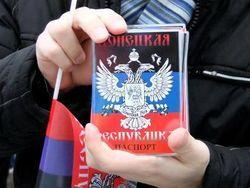 В Донецке готовят федерализацию и раздают паспорта