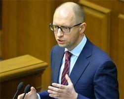 Санкции ЕС и США – вопрос безопасности для всего мира – Яценюк