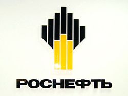 За девять месяцев прибыль Роснефти сократилась на 76,4 процента