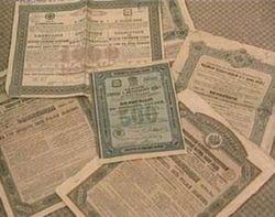 По крымским облигациям наступил дефолт