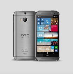 Цена HTC One M9s составила 395 долларов США