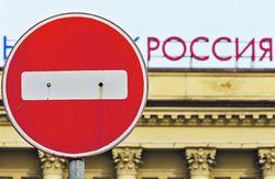 Отмена санкций Запада невыгодна России?