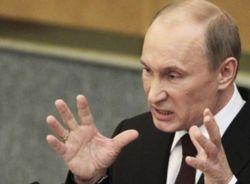 Путин делит Украину надвое – российские СМИ