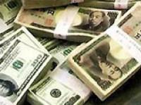 Курс доллара на Форексе консолидировался к иене после пресс-конференции Банка Японии