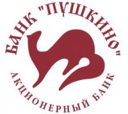 """Крах банка """"Пушкино"""": 4 млрд. рублей вкладчики не получат"""