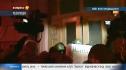 В Киеве активисты захватили здание Минюста Украины