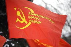 «Свобода» требует распустить Компартию ради сохранения целостности Украины