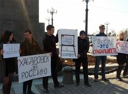 """Хабаровск просит присоединить его, как Крым, к """"счастливой России"""""""