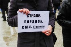 61 процент россиян согласен на диктаторские законы, лишь бы был порядок