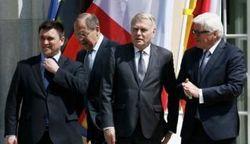 Россия не согласна на контроль ОБСЕ границы с Украиной