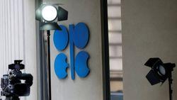 Соглашение о сокращении добычи нефти членами ОПЕК пролонгировано
