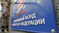 Министр финансов РФ объяснил куда пойдут сэкономленные на пенсиях деньги