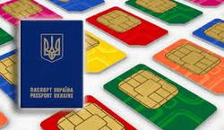SIM-карты в Украине станут персональными