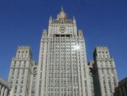 РФ ввела санкции против 13 официальных лиц Канады