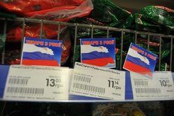 Отказ от товаров из РФ свидетельствует об изменении самосознания украинцев