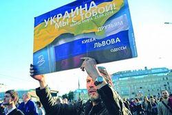 Российская оппозиция подводит итоги проектов «Крымнаш» и «Новороссия»