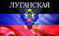 ЛНР прислала Лукашенко просьбу о признании через курьерскую службу FedEx