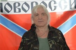«Донбасс» захватил «певца терроризма» Юрия Юрченко, приехавшего из Парижа